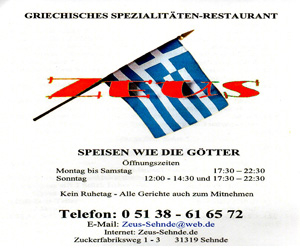 Zeus - Der Grieche